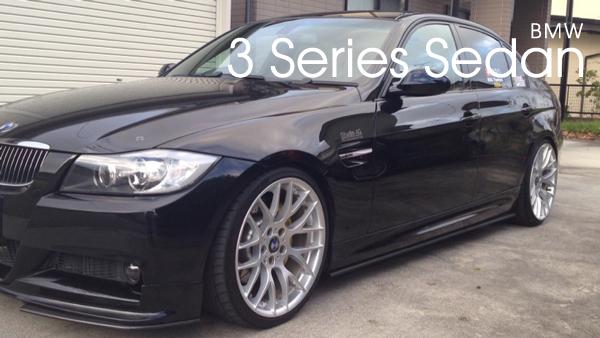 エアロパーツ汎用サイドフラップ BMW3シリーズセダン